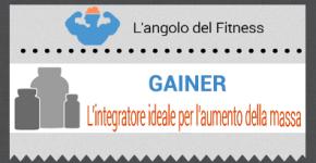 Gainer: l'integratore ideale per l'aumento della massa | Approfondimenti