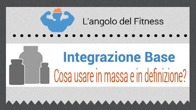 integrazione-utile